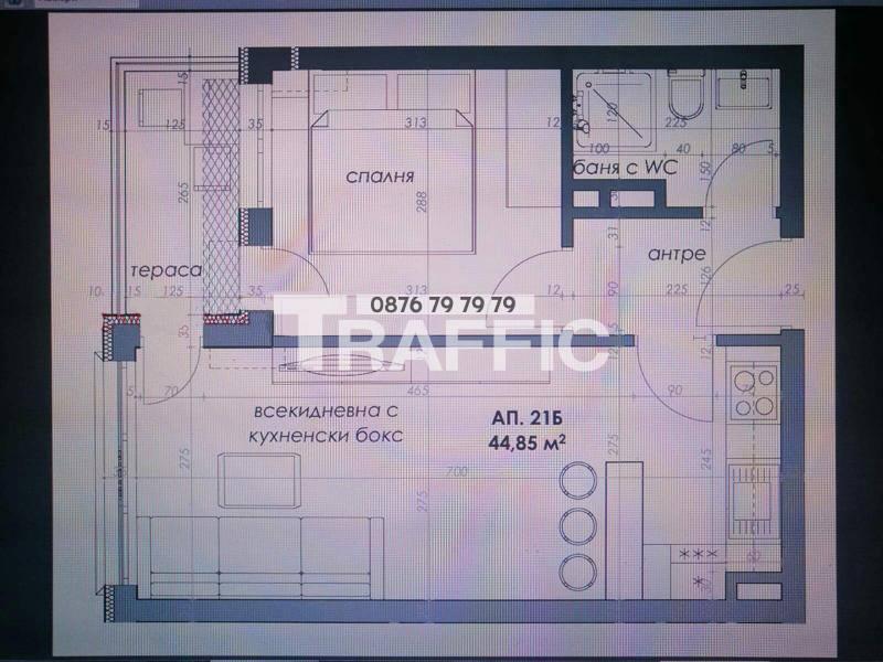 Двустаен апартамент кв.Христо Смирненски