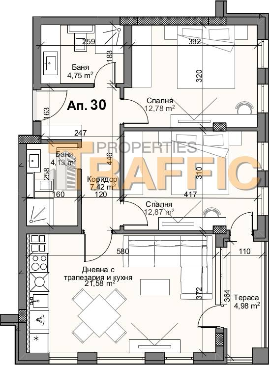 Тристаен апартамент       кв. Кършиака